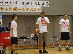 文京区の小学生から高校生32名が集まってくれました