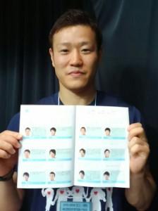 畠山選手は、自身も掲載されているJBPAマガジンを配布